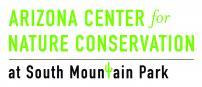 South Mountain Environmental Education Center (SMEEC)